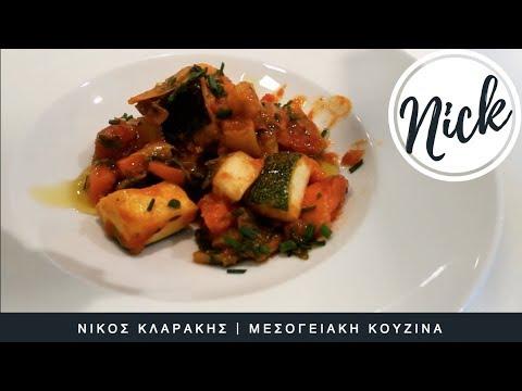 Τουρλού κατσαρόλας | Klarakis Kouzina