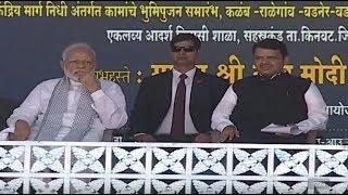 PM Modi lays foundation stone and inaugurates development projects, Maharashtra  | वनइंडिया हिंदी