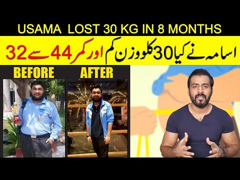 usama's-weight-loss-transformation-from-100-kg-to-70-kg-|-khawar-khan-|-usama-zuhair
