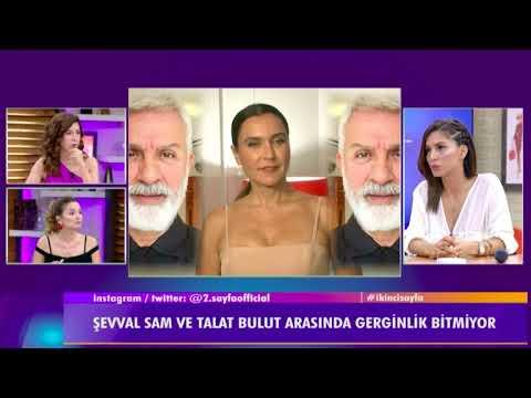 Yasak Elma oyuncusu Ayşegül Çınar taciz iddialarına inanmadığını söylüyor 1. kısım