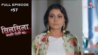Silsila Badalte Rishton Ka - 21st August 2018 - सिलसिला बदलते रिश्तों का  - Full Episode