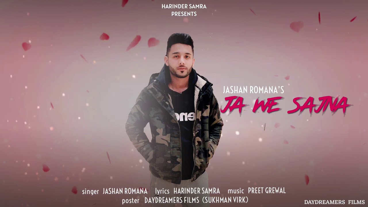 Ja We Sajna | Jashan Romana | Harinder Samra | Official Audio