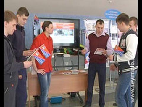 Курским старшеклассникам рассказали о рабочих специальностях