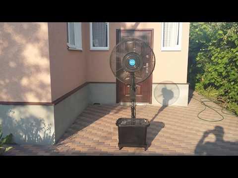 Уличный вентилятор с увлажнителем Альтаир