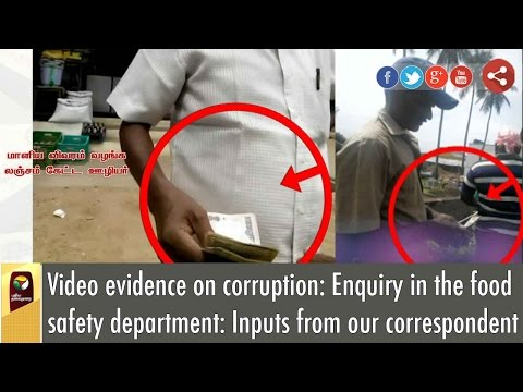 Video evidence on corruption: Enquiry in the food safety department: Inputs from our correspondent