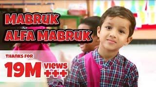 Download Muhammad Hadi Assegaf - Mabruk Alfa Mabruk (Official Music Video)