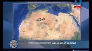 ماالذي كانت ستفعله المخابرات الإسرائيلية في الجزائر