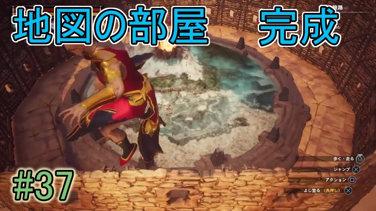 Conan Outcasts 地図の部屋を完成させるコナンアウトキャスト 37