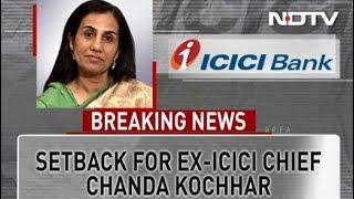 Chanda Kochhar Sacked By ICICI For Violating Code, Has To Return Bonuses