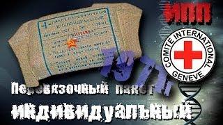 видео Индивидуальный (персонифицированный) учет в системе государственного