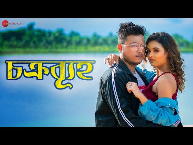 Chakrabuho - Official Music Video | JJ RoNN | Tamo Jit | Ankita Ghosh | Rishab RB | Joyjyoti Pal