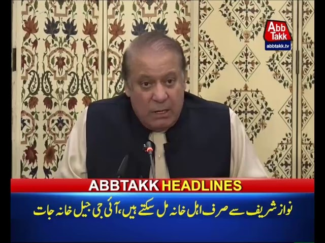 AbbTakk Headlines – 11 PM – 19 June 2019