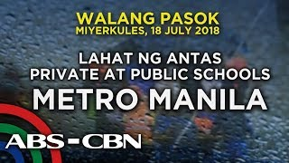Bandila: Class suspensions for July 18, 2018