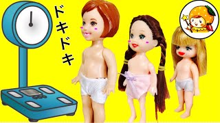 リカちゃん 学校の友達と洋服チェンジ★ バービーの虫歯チェックが嫌でケリーがエマの服を着て脱走! おもちゃ 人形 アニメ ここなっちゃん thumbnail