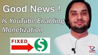 Good News ! For New YouTubers || Is YouTube Enabling Monetization ||Without 1000 Subscribers In Urdu