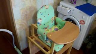 видео Как выбрать детский стульчик для кормления?
