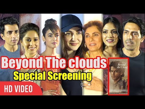 Bollywood Celebrities Attend Special Screening Of Movie Beyond The Clouds