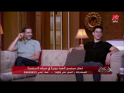 رد فعل مفاجئ من أحمد حلمي لمنى زكي خلال مشاهدة حلقات لعبة نيوتن: (شدني من خدودي)