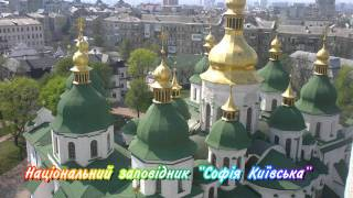 Презентація 7 чудес України