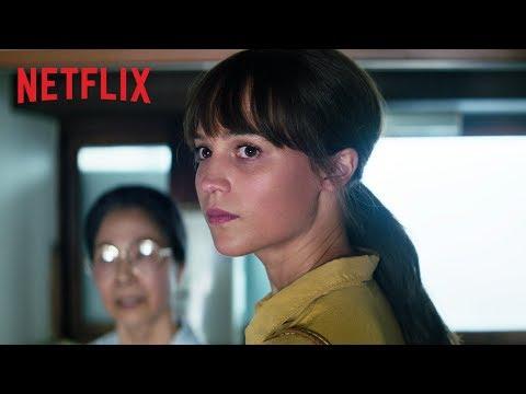 『アースクエイクバード』予告編 - Netflix