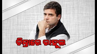 Is BJP Desperate To Split JDS-Congress In Karnataka Before 2019 Elections??