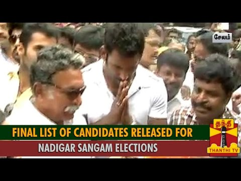 Nadigar Sangam Elections : Final List Of Candidates Released - Thanthi TV