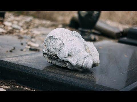 Самое опасное кладбище в мире/ Аэропорт Донецк