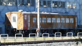 【元寝台急行 はまなす オハ14-505(ドリームカー)】東武鉄道 南栗橋工場 屋外で完全に塗装を剥がした状態で留置