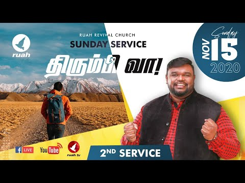 Sunday Service 🔴LIVE   15 Nov   II SERVICE