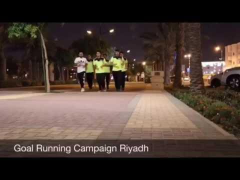 Goal Running campaign Riyadh