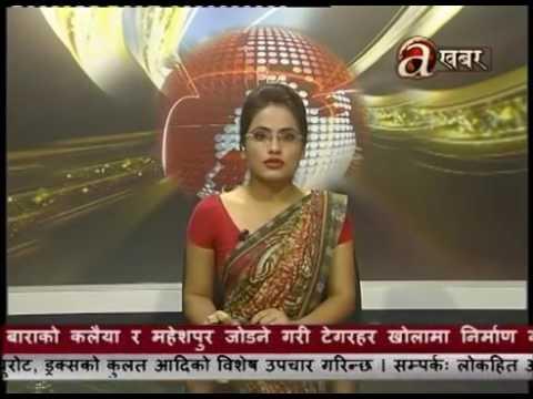 Samanpur rautahat ko news 2073/4/18