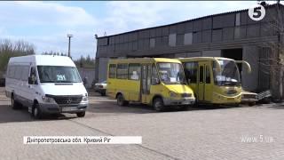 Скандал між учасником АТО та водієм маршрутки у Кривому Розі