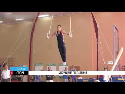 ТРК ВіККА: Черкащина підсилилася вісьмома майстрами спорту України