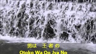 Poem Composed By Daisaku Ikeda SGI Men Division Song The Waterfall ...