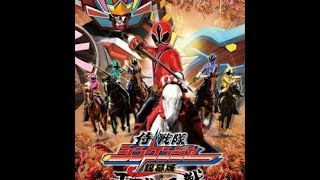 Shinkenger - The Fateful War (English Subbed)
