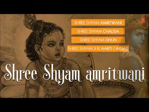 Shree Shyam Amritwani by Lakhbir Singh Lakkha Full Audio Songs Juke Box