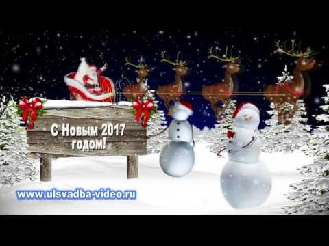 ФУТАЖИ НА НОВОГОДНИЙ УТРЕННИК-2017 В ДЕТСКОМ САДУ СКАЧАТЬ БЕСПЛАТНО