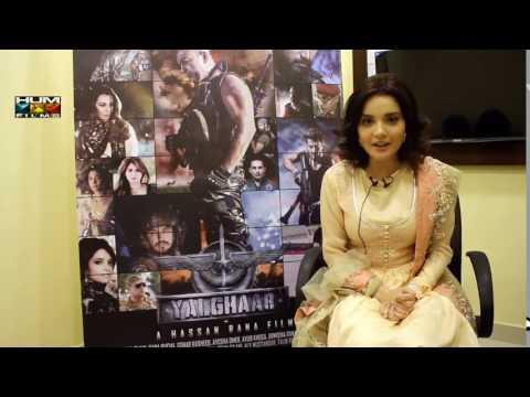 Armeena Rana Khan wishing Eid Mubarak