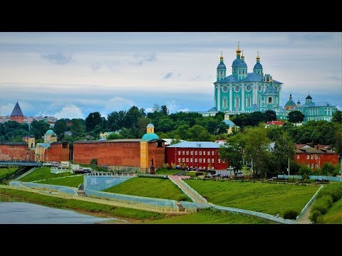 Смоленск (Россия) - Достопримечательности и туризм