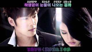高画質MVは こちら http://hl5.biz SS501のキム・キュジョンのソロ曲に ...