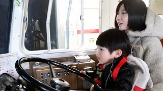 電車とバスの博物館に行ってきた