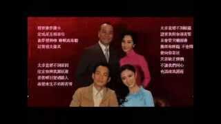 (完整版)情逆三世缘-意想不到(片尾曲)[結局劇情+相冊] 主唱- 敖嘉年