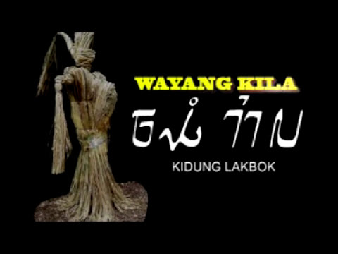Staging ' WAYANG KILA ' ' Song of Lakbok ' NIGHT - TRADITIONAL ART ORIGINAL Lakbok , INDONESIA