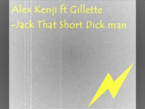 Dont wanna short dick man — photo 11