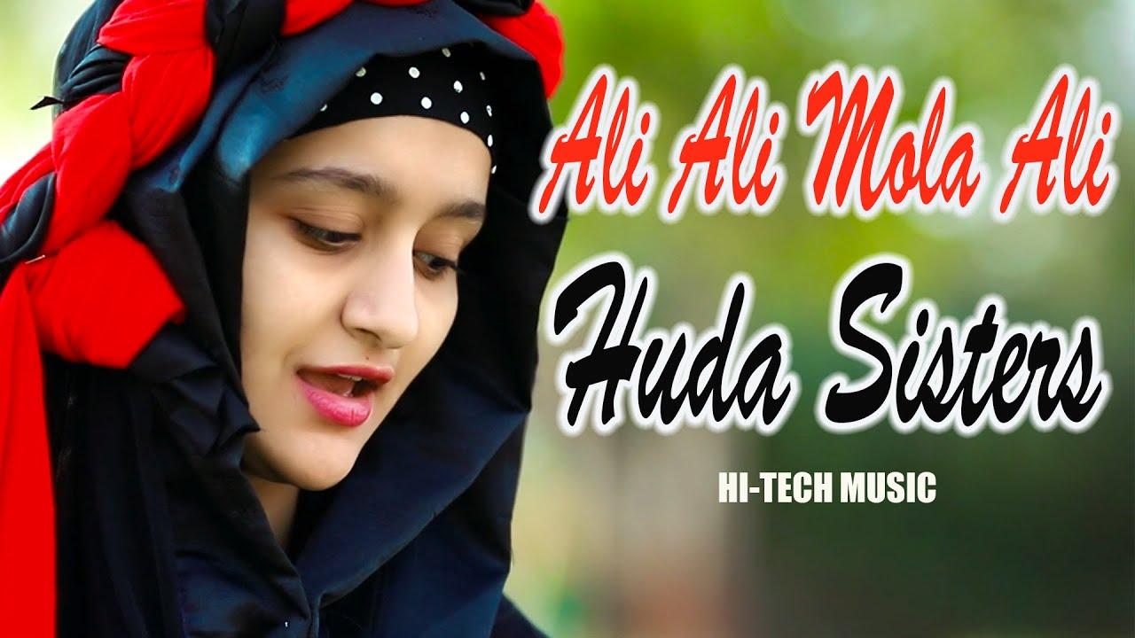 Ali Ali Mola Ali Haq | Kids Naats | Huda Sisters |  Hi-Tech