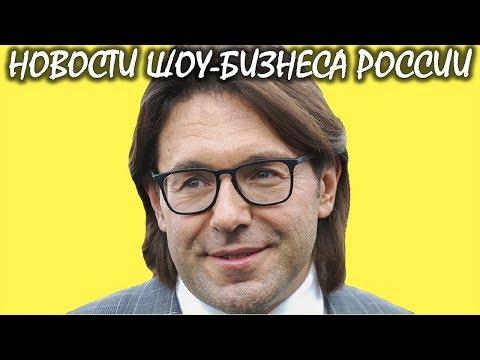 Андрей Малахов запускает новое шоу на «России 1». Новости шоу-бизнеса России.