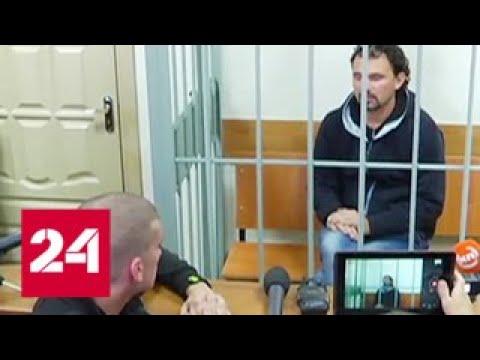 Фотограф Лошагин, убивший жену-модель, хочет из тюрьмы в поселение - Россия 24