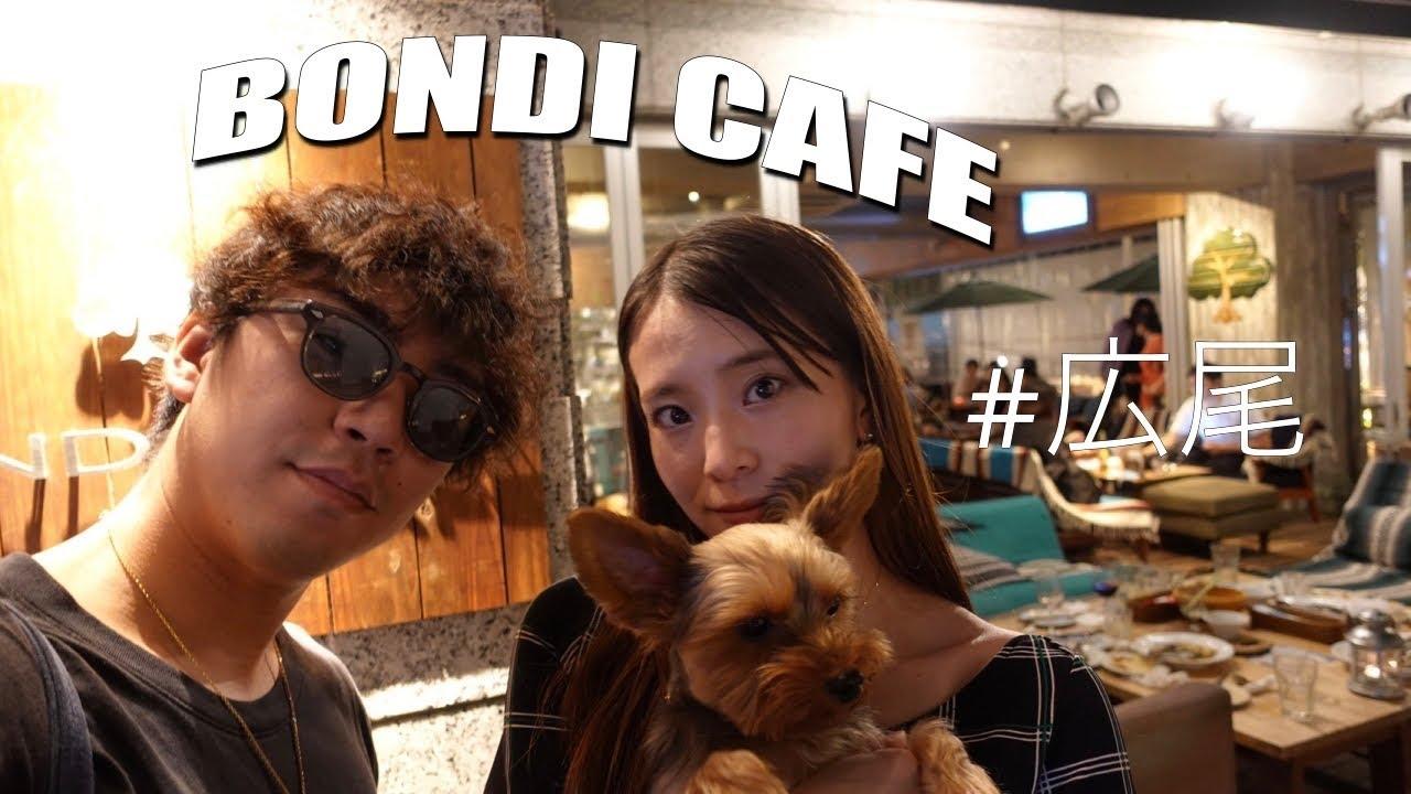 【カフェデート】お洒落過ぎるカフェ紹介するよ!vlog