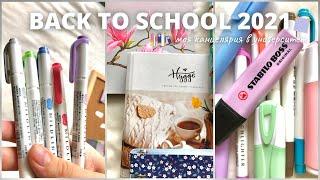 Back To School 2021 | Моя Канцелярия В Университет | Бэк Ту Скул | Покупка Эстетичной Канцелярии