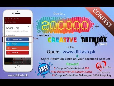 Giveaway   Win Free Prizes Online in Pakistan   Online Store